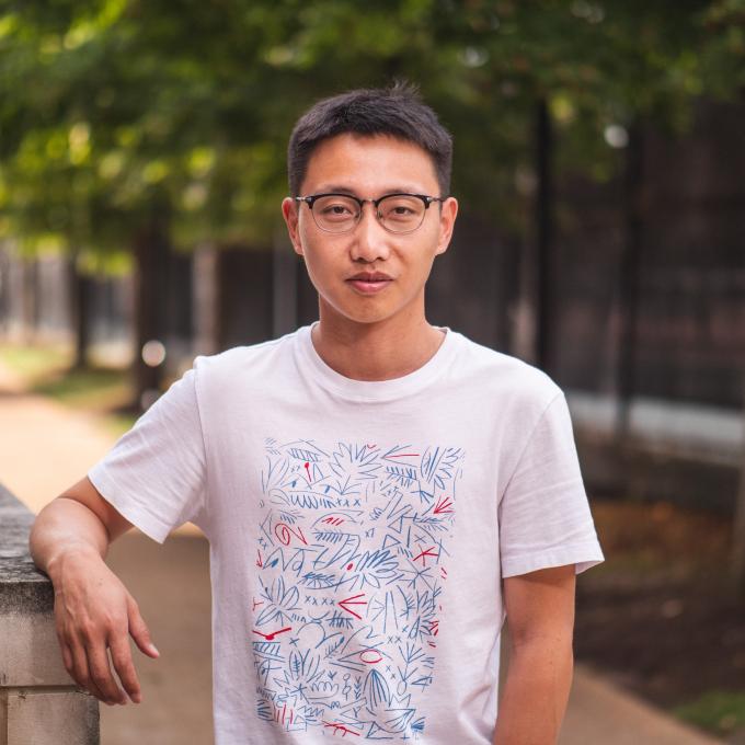 Headshot of Lintao Ye